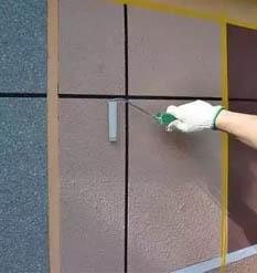 外墙涂料可以刷室内吗?